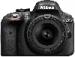 Цены на Фотоаппарат зеркальный Nikon D3300 Kit 18 - 105 VR Матрица 23.5x15.6 мм,   разрешение 24.2 Мп. Размер дисплея  -  3 дюйм. Вес  - 430 г.