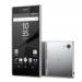 Цены на Смартфон Sony Xperia Z5 Premium E6853 Chrome Объем встроенной памяти  -  32 Гб. Диагональ экрана  -  5.5 дюйм. дюйм. Операционная система  -  Android 5.1. Емкость аккумулятора  -  3430 мАч