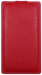 Цены на Melkco Leather Case for Sony Xperia Z2,   D6502,   D6503,   D6543 Red