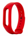 Цены на Mi Band 2 Red