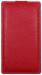 Цены на SIPO V - series для HTC Desire 820 Red Чехол SIPO V - series для HTC Desire 816 White сочетает в себе прекрасный внешний вид и шикарное качество продукции .Представляет собой яркий образец функциональности и стиля в мире аксессуаров. Это не только отличная за