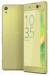 Цены на Sony Xperia XA Ultra Dual F3216 Lime Gold Android 6.0 Тип корпуса классический Тип SIM - карты nano SIM Количество SIM - карт 2 Режим работы нескольких SIM - карт попеременный Вес 202 г Размеры (ШxВxТ) 79x164x8.4 мм Экран Тип экрана цветной IPS,   сенсорный Тип с
