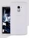 Цены на Силиконовая накладка для Lenovo K4 Note White