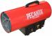 Цены на Газовая тепловая пушка Ресанта ТГП - 30000 Мощность: 33 кВт ;  Расход топлива: 2.4 кг/ ч ;  Вес (кг): 7.5