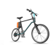 Цены на Электровелосипед Xiaomi Mi YunBike C1,   черный Электровелосипед Xiaomi Mi YunBike C1,   черный