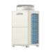 Цены на Наружный блок Mitsubishi Electric PUHY - P250YJM - A Мощность охлаждения,   кВт 28