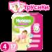 Цены на Huggies 4 для девочек Особенности  -  Индикатор наполнения,   Вес ребенка  -  от 9 кг,   Вес ребенка  -  9 - 14,   Вес упаковки  -  0.7,   Назначение  -  Универсальные,   Тип  -  Трусики,   Количество в упаковке  -  17,   Пол  -  Для девочек