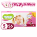 Цены на Huggies Ultra Comfort Mega 5 для девочек Пол  -  Для девочек,   Тип  -  Подгузники,   Вес ребенка  -  от 12 кг,   Количество в упаковке  -  56,   Особенности  -  Индикатор наполнения,   Назначение  -  Универсальные,   Вес ребенка  -  12 - 22,   Вес упаковки  -  2.38