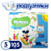 Цены на Huggies Ultra Comfort Disney для мальчиков 5 Тип  -  Подгузники,   Назначение  -  Универсальные,   Вес ребенка  -  12 - 22,   Вес упаковки  -  5.1,   Пол  -  Для мальчиков,   Вес ребенка  -  от 12 кг,   Количество в упаковке  -  105