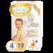 Цены на Elite Soft 4 Вес ребенка  -  от 8 кг,   Назначение  -  Универсальные,   Количество в упаковке  -  19,   Пол  -  Для мальчиков и девочек,   Вес ребенка  -  8 - 14,   Вес упаковки  -  0.69,   Тип  -  Подгузники,   Особенности  -  Индикатор наполнения