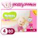 Цены на Huggies Ultra Comfort для девочек 4 Тип  -  Подгузники,   Пол  -  Для девочек,   Вес ребенка  -  от 8 кг,   Вес ребенка  -  8 - 14,   Количество в упаковке  -  80,   Назначение  -  Универсальные,   Вес упаковки  -  3.1