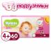 Цены на Huggies Ultra Comfort Mega 4 +  для девочек Вес ребенка  -  от 10 кг,   Вес ребенка  -  10 - 16,   Тип  -  Подгузники,   Количество в упаковке  -  60,   Вес упаковки  -  2.37,   Пол  -  Для девочек,   Назначение  -  Универсальные,   Особенности  -  Индикатор наполнения