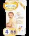 """Цены на Huggies Подгузники Huggies Elite Soft 4 (8 - 14 кг) 66 шт Подгузники Элит Софт Мега 4 8 - 14 кг 66 шт Хаггис  -  премиальная серия подгузников для девочек и мальчиков,   которые уже стали более активными. Движения малышей свободны,   их кожа """" дышит"""" ,   без"""