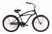 Цены на Haro Shoreliner 3sp Men's отличная модель круизера,   предназначенная для езды в условиях городской местности. Такой велосипед способен дарить незабываемые ощущения,   словно перенося в иные реалии самосознания. А чтобы почувствовать в полной мере магию круиз