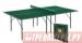 Цены на Sponeta Теннисный стол Sponeta S1 - 52i  -  описание продукта Характеристики:cтол неподвижный для залов;  удобная складная конструкция;  игровая поверхность: специально подготовленная панель ДСП,   толщина 16 мм,   соединитель столешниц; цвет: зеленый (синий); опорны