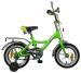 Цены на Novatrack Велосипед Багира со стальной универсальной рамой,   имеет размер колеса 12. Предназначен для детей в возрасте от 3 до 5 лет.