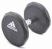 Цены на Adidas Прочный стальной гриф с насечкой  -  для более крепкого хвата.Резиновое покрытие дисков  -  для сохранения пола.Высококачественное железо.С увеличением веса диаметр диска увеличивается,   толщина не меняется  -  для лучшего баланса.