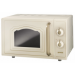 Цены на Gorenje MO4250CLB – функциональная микроволновая печь с увеличенным объемом камеры. Благодаря технологии STIRRER без поворотного стола волны равномерно распределяются,   обеспечивая отличный вкус приготовленных блюд. Попробуйте сделать омлет с...