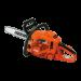 Цены на Бензопила ECHO CS - 353ES  -  надежный агрегат для распиливания древесины: работ на садовом участке,   придомовой территории. Оборудована воздухоохлаждаемым двигателем мощностью 2.1 л.с. Пила отличается легким запуском за счет снижения нагрузки шнура. Инерционн