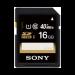 Цены на Карта памяти Sony SD 16Gb,   Class 10 UHS - 1 (40Mb/ s) SF16UY