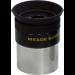 """Цены на Окуляр MEADE 4000 SP 12.4mm (1.25"""" )"""