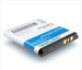 Цены на Аккумулятор для SONY ERICSSON W995 WALKMAN BST - 38 Батарея Craftmann (АКБ) для мобильного (сотового) телефона Аккумулятор для SONY ERICSSON W995 WALKMANBST - 38 Батарея Craftmann (АКБ) для мобильного (сотового) телефона Аккумулятор для SONY ERICSSON W995 W