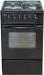 Цены на Лысьва Комбинированная плита Лысьва ЭГ 1/ 3г01 - 2у черная Плита газовая с электрожарочным шкафом,   с электророзжигом,   с терморегулятором,   с конфоркой 1,  5 кВт,   с импортными горелками и эмалью. Общие характеристики: Установленная мощность: 3.5 кВт Единовременн