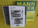 Цены на MANN Фильтр салонный MANN CUK 1919 Салонный фильтр MANN отлично защищает автомобиль от пыльцы,   спасая тем самым водителя и пассажиров от аллергии. Также фильтры делают кабину автомобиля чистой,   не пропуская газы,   пыль и различные инсектициды,   используемые