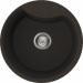 Цены на Omoikiri Кухонная мойка Omoikiri Yasugata 48R - DC (4993211) • «Tetogranit» – это продукт сочетания натурального гранита и акриловой смолы,   в состав которой входит уникальный компонент на основе синтетических волокон Теторон (Япония). Теторон устойчив ко вс
