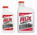 Цены на FELIX Масло гидравлическое FELIX 0,  5л Изготовлена с добавлением специального комплекса присадок и ингибиторов,   гарантирующая бесперебойную работу ГУР. Обладает хорошими эксплуатационными свойствами благодаря специальной рецептуре. Преимущества: Обладает с