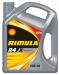 Цены на SHELL Масло моторное SHELL Rimula R4 X 15W40 4л Shell Rimula R4 X предлагает высокий уровень защиты от износа двигателя в поршневых кольцах и цилиндрах. Этот контроль износа достигается путем добавления противоизносных присадок,   которые предназначены для