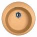 Цены на Dr.Gans Кухонная мойка Dr.Gans ГАЛА d510 терракота Тип: мойка кухонная Материал: искусственный гранит Форма: круглая Ширина мойки: 510 мм Длина мойки: 510 мм Глубина мойки: 200 мм Установка: встраиваемая сверху Число основных чаш: 1 Крыло: нет Отверстие п