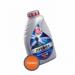 Цены на ЛУКОЙЛ Масло трансмиссионное ЛУКОЙЛ ТМ - 5 75w90 (1л) ПолуСинтетика Трансмиссионное масло на полусинтетической основе Лукойл ТМ - 5 с вязкостью 75w90 изготовлено с использованием высококачественных присадок,   произведенных ведущими мировыми производителями. Бл
