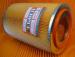 """Цены на EKO Фильтр воздушный EKO 110 КАМАЗ (дв. 740) стандарт (740 - 1109560 - 02) Фильтр возд. """" ЕКО""""  очищает воздух,   поступающий в двигатель,   от вредных загрязнений,   обеспечивая оптимальные условия работы и уменьшая абразивный износ в результате трения вза"""