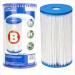 """Цены на Intex Картридж Intex тип """" В""""  для фильтра 59905 Представленная модель сменного картриджа подходит для фильтрующих насосов Intex Filter Pump (типа «В») № 56633 и 56634. Картридж предназначен для качественной очистки воды как в каркасных,   так и над"""