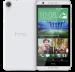 Цены на Смартфон HTC Desire 820 White (Белый)