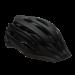 Цены на Шлем Bell EVENT XC Bell