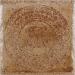 Цены на Керамическая плитка Cerdomus Kyrah BR 1 - 4 Morak Декор 20x20