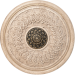 Цены на Керамическая плитка Saloni Civis Beige Декор 18x18