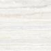 Цены на Керамогранит Vitra Travertini K945647R Кремовый вставка 7х7