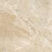 Цены на Керамогранит Arcana Marble - R Brecha - R Beige 59,  3х59,  3