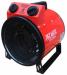 Цены на Электрическая тепловая пушка Ресанта ТЭП - 2000К Напряжение /  частота: 220/ 50 В/ Гц ;  Тепловая мощность: 2 квт ;  Производительность: 250 м?/ ч ;  Вес: 4 кг