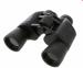 Цены на Бинокль Norbert Standard 8x40 Цвет: Черный Диаметр объектива (мм): 40 Увеличение: x8