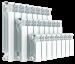 Цены на Биметаллический радиатор RIFAR Base - 350 1 сек.