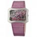 Цены на Наручные часы Orient CUBSQ002V CUBSQ002V0 Кварцевые часы. 12 - ти часовой формат времени. Корпус с PVD покрытием. Размеры 37х27 мм