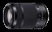 ���� �� Sony SAL - 55300 55 - 300 - �� ������������ F4.5 - 5.6 � ����� � ��������� A � 5 - ������� �����������. ������� ������ ��������������� � ������ �� ����������� ����������