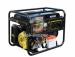 Цены на Бензиновый генератор Huter DY8000LX - 3