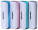 Цены на Mini 2600 mAh Blue Ультрапортативное мощное,   переносное зарядное устройство. Позволит зарядить телефон в любом месте. Ёмкость: 2600 mAh;