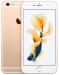 Цены на iPhone 6S 32Gb Gold (A1688) iOS 9 Тип корпуса классический Материал корпуса алюминий Управление механические кнопки Тип SIM - карты nano SIM Количество SIM - карт 1 Вес 143 г Размеры (ШxВxТ) 67.1x138.3x7.1 мм Экран Тип экрана цветной IPS,   сенсорный Тип сенсор