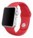Цены на Apple Watch Sport 38mm with Sport Band MME92 Silver/ Red Операционная система Watch OS Установка сторонних приложений есть Поддержка платформ iOS 8 Поддержка мобильных устройств iPhone 5 и выше Уведомления с просмотром или ответом SMS,   почта,   календарь,   Fa